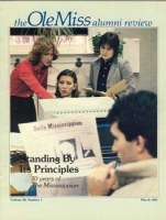 March 1981 Issue (Vol. 30, No. 1)