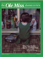 Spring 1984 Issue (Vol. 33, No. 1)